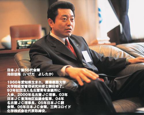 【前川氏授業】自民議員が照会 文教族、文科省は影響否定★2 YouTube動画>8本 ->画像>61枚